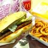 マクドナルド - 料理写真:てりやきマックバーガー