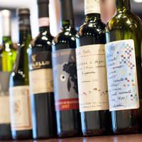 充実のイタリアワイン