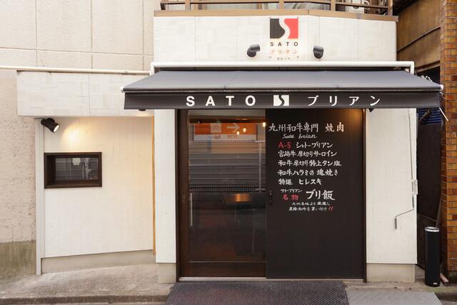 https://tabelog.ssl.k-img.com/restaurant/images/Rvw/34928/640x640_rect_34928907.jpg