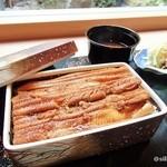 祇園 岩元 - 京あなご重(ランチのみ)