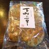 八重垣煎餅 - 料理写真: