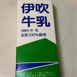 ミルクファーム伊吹 - 340円 (2015.02現在)