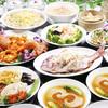 華錦飯店 - 料理写真: