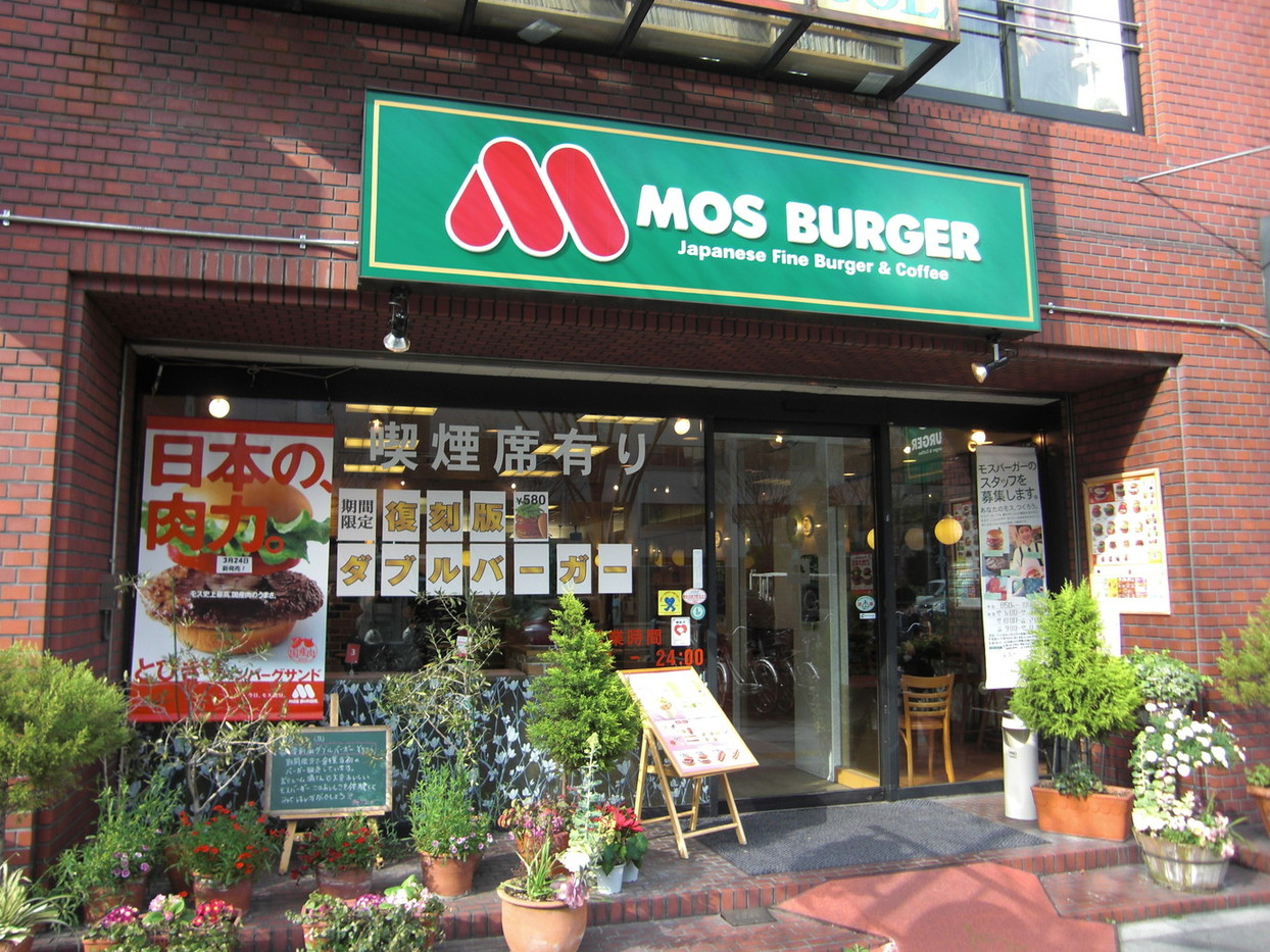 モスバーガー 南森町店