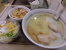 スガキヤ 加賀の里イオン店