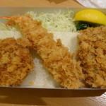 とんかつ 和幸 - 季節弁当『つばき』(793円、ヒレカツ、牛タンシチューのコロッケ、海老フライ)