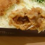 とんかつ 和幸 - とても美味しい牛タンシチューのコロッケ(単品、210円)