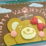 ビアンクール - 大丸心斎橋店バレンタイン会場(2015.02月)