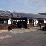 うどん本陣 山田家 - 店の外観