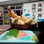 魚稚 - タワー天丼