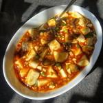 王府井 - 麻婆豆腐