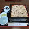 みの和 - 料理写真:大せいろ