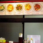 広東家庭料理 藍林閣 - 店内には写真入のお品書きが