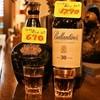 酒山田や スタンドパブNARU - ドリンク写真:ロイヤルサルート21年(670円)、バランタイン30年(1,290円)
