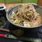 喫茶ぐり - 辛みそちゃんぽん(850-クーポン150円)