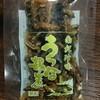 道の駅 白崎海洋公園 - 料理写真:うつぼ揚煮 400円