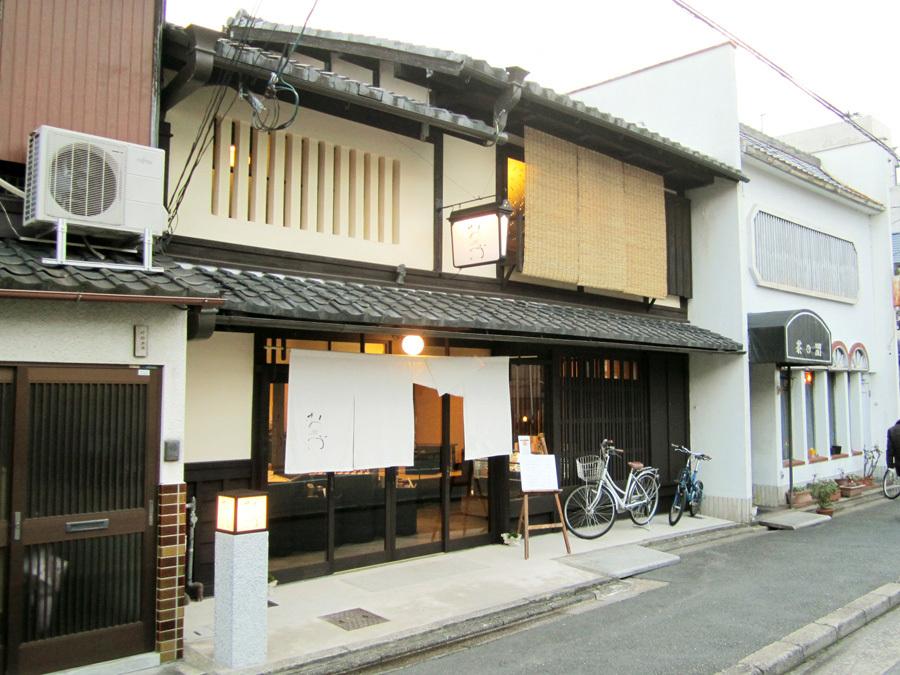 おづKyoto -maison du sake-
