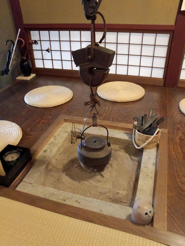 茶房 富久紗
