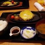 35030481 - 黒毛和牛チーズハンバーグ定食(2014.11)