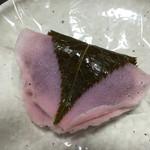 細井 - 桜餅