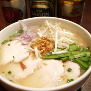 保存料・添加物・化学調味料不使用のスープ
