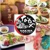 沖縄料理  なかや - その他写真: