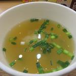 福岡薬院タニタ食堂 - 大根の味噌汁。 これまた薄味仕立て。