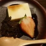 小料理屋ぎらばり - ランチデザート 豆乳ブランマンジェ