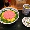 てらだ屋 - 料理写真:ネギトロ丼