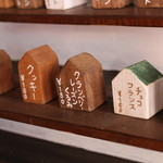 大平製パン - 飾りの小物がひとつひとつ可愛らしいの