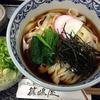 篠嶋屋 - 料理写真: