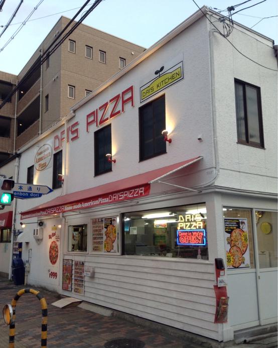 ダイズ キッチン 四条壬生店