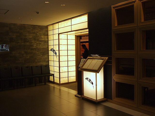 中村孝明 名古屋店