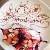 カフェ ピピピ - 料理写真:季節限定苺のフレンチトースト。