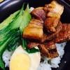 首都台湾料理 - 料理写真:角煮丼