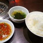 焼肉三松 - ごはんとタレとスープ