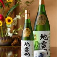 地雷也だけでしか飲めない日本酒