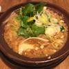 富田屋 - 料理写真:たぬき煮奴