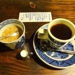 35159888 - 邪宗門マイルドコーヒー