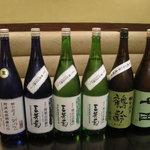 オール・ザット・ジャズ - 入荷した日本酒1