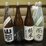 オール・ザット・ジャズ - 入荷した日本酒2