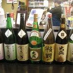 オール・ザット・ジャズ - 入荷した日本酒3