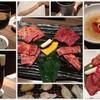 焼肉 徳 - 料理写真: