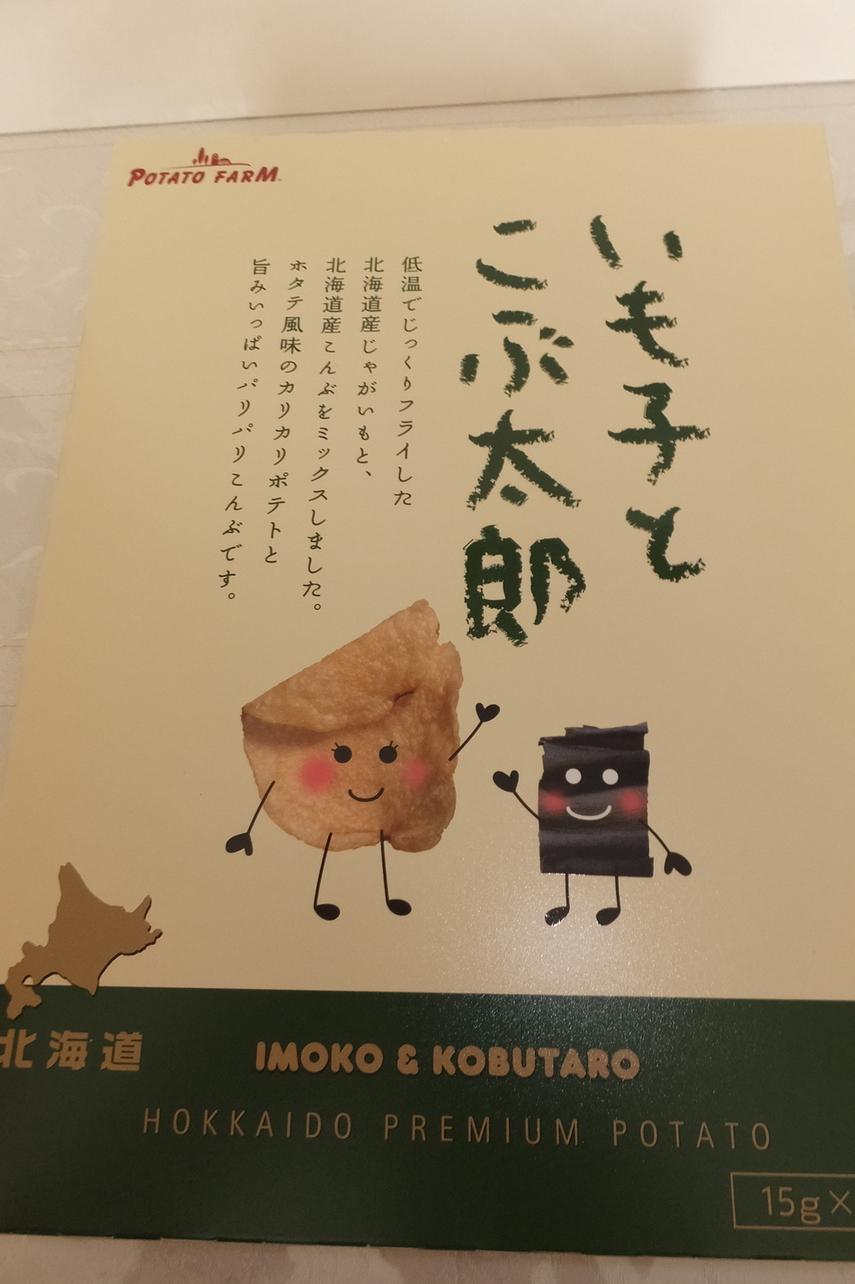 北海道観光物産興社 札幌パークホテル店