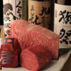 円居-MADOy- - 料理写真: