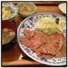 なる川 - 料理写真:豚の生姜焼き定食!1000円。 付け合せの大根煮物もマカロニサラダも超美味しい(๑>◡<๑)