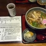 大正庵 - 料理写真:東京X豚なんばん