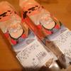 まるい弁当 - 料理写真:苫小牧駅弁/サーモン寿司(小)¥390