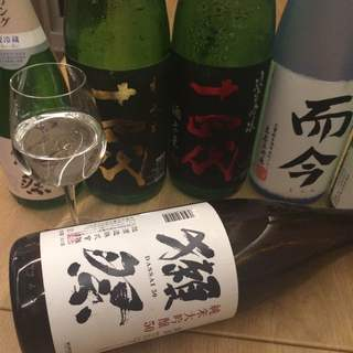 厳選日本酒!『獺祭』・『十四代』など稀少銘柄ございます。