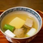 千松しま - ねぎまの椀物(2012/11)